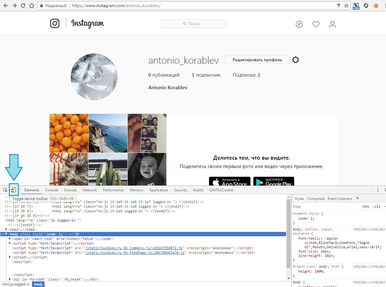 Как загрузить фото в инстаграм с компьютера пошаговая инструкция