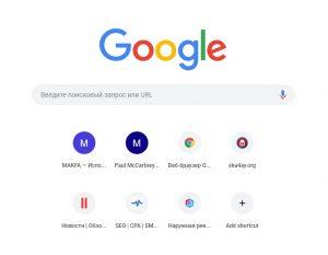 Миниатюры Chrome 69