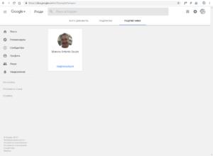 Google Plus 5
