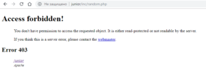 php htaccess 3