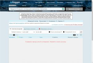 2-ip-address-ip-logger-3