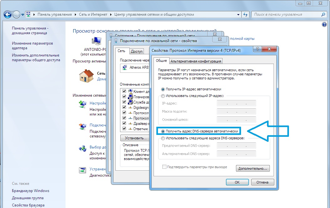 Обход блокировки запрещенных сайтов / Блокировка vk.com, ok.ru, mail.ru. 1 - lenium.ru