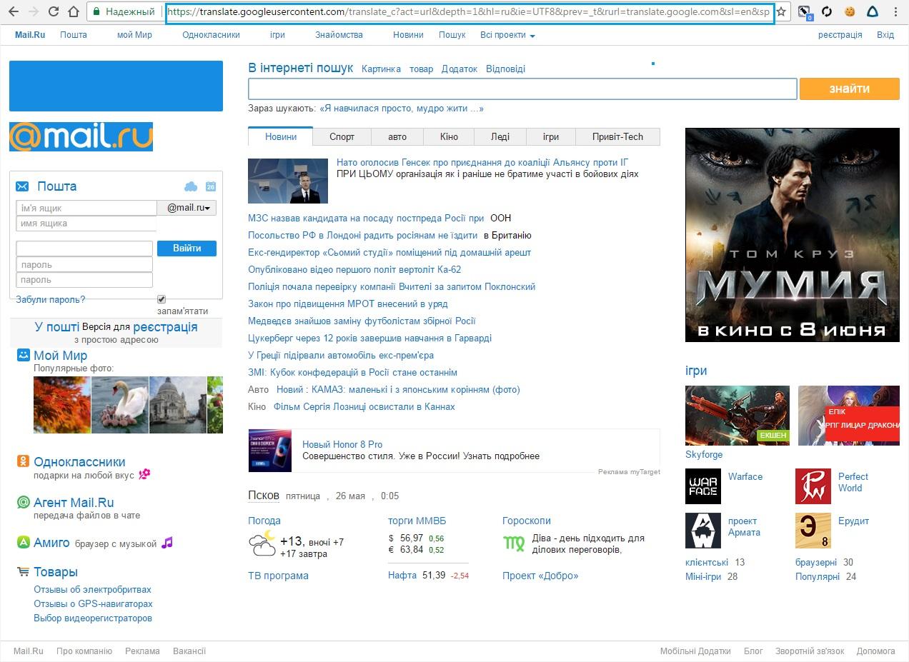 Обход блокировки запрещенных сайтов / Блокировка vk.com, ok.ru, mail.ru. 27 - lenium.ru