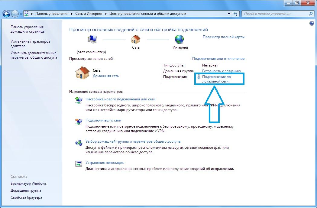 Обход блокировки запрещенных сайтов / Блокировка vk.com, ok.ru, mail.ru. 3 - lenium.ru