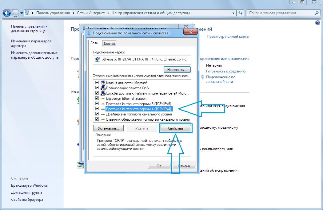 Обход блокировки запрещенных сайтов / Блокировка vk.com, ok.ru, mail.ru. 7 - lenium.ru