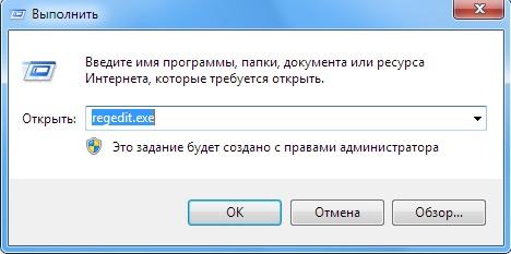 Как удалить вирус time-to-read.ru (granena) из браузера. Лечение. 7 - lenium.ru