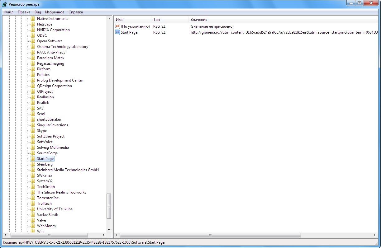 Как удалить вирус time-to-read.ru (granena) из браузера. Лечение. 11 - lenium.ru
