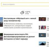 Как удалить вирус time-to-read.ru (granena) из браузера. Лечение. 6 - lenium.ru