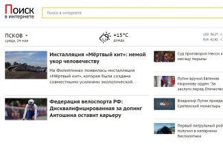 Как удалить вирус time-to-read.ru (granena) из браузера. Лечение. 16 - lenium.ru