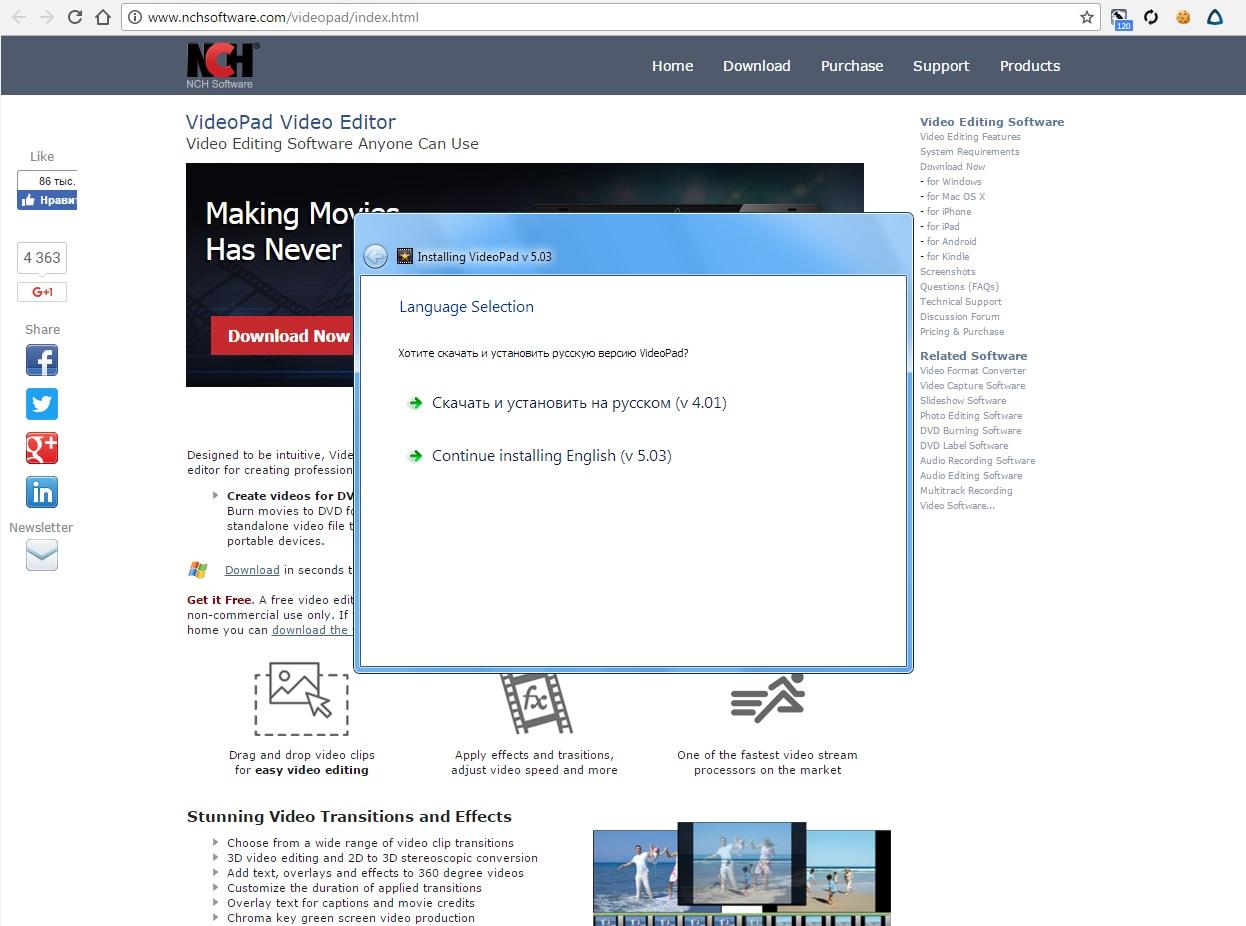 Отличный бесплатный видео редактор VideoPad Video Editor 1 - lenium.ru