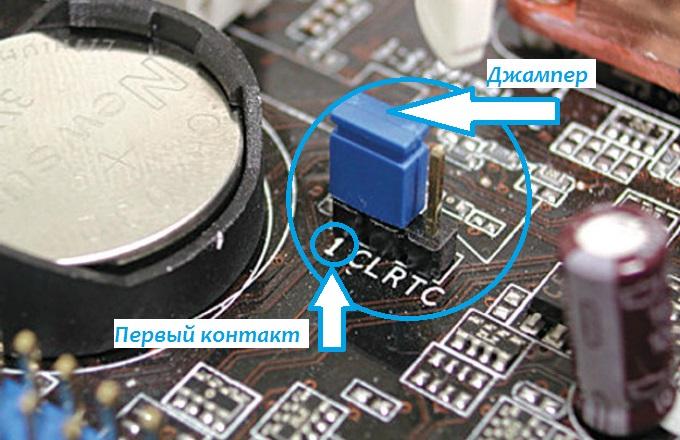 Как сбросить пароль BIOS? Enter Current Password 1 - lenium.ru