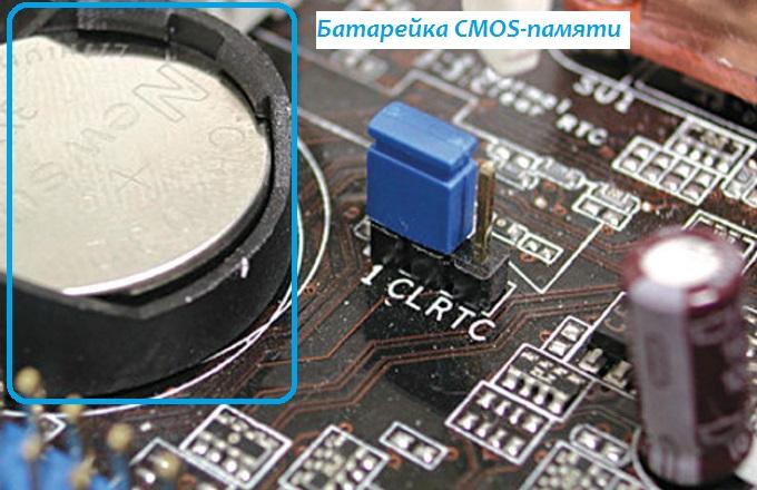 Как сбросить пароль BIOS? Enter Current Password 3 - lenium.ru