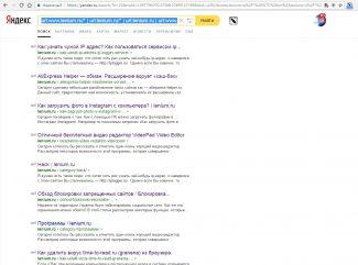 Как убрать название сайта из title WordPress? 1 - lenium.ru