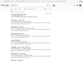 Как убрать название сайта из title WordPress? 3 - lenium.ru