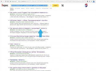 Как убрать название сайта из title WordPress? 5 - lenium.ru
