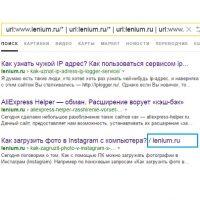 Как убрать название сайта из title WordPress? 7 - lenium.ru