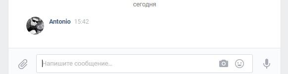 Пустое сообщение ВКонтакте