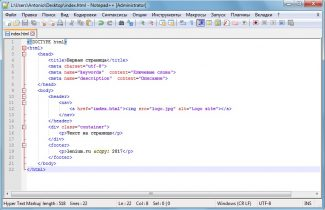 notepad html site