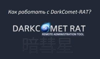 DarkComet RAT