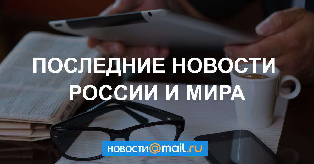 news.mail