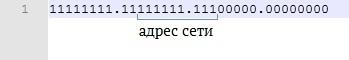Что такое ip-адрес, маска подсети, хост, адрес сети 5 - lenium.ru
