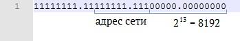 Что такое ip-адрес, маска подсети, хост, адрес сети 7 - lenium.ru
