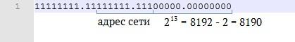 Что такое ip-адрес, маска подсети, хост, адрес сети 9 - lenium.ru
