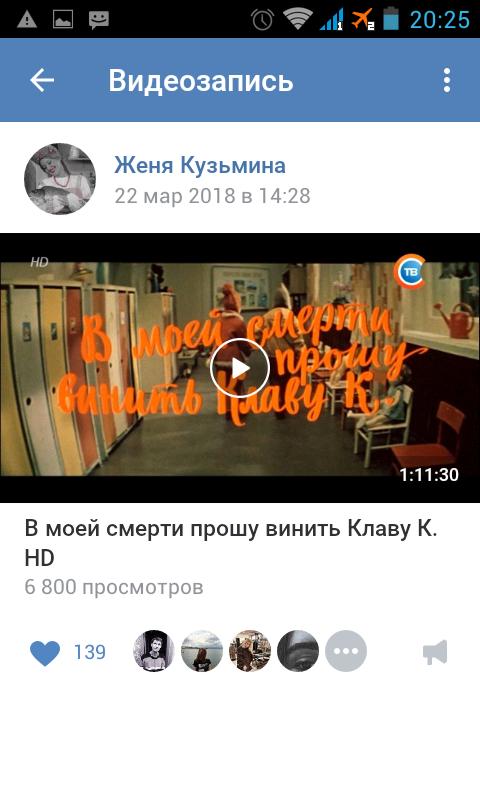 Как удалить лайк с видео из закрытой группы