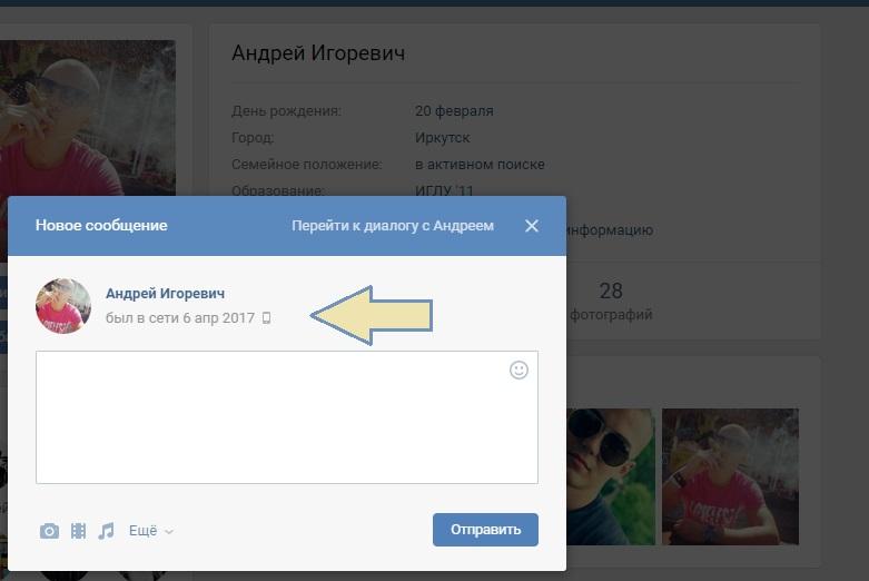 Секреты и баги ВКонтакте. Топ-10 30 - lenium.ru