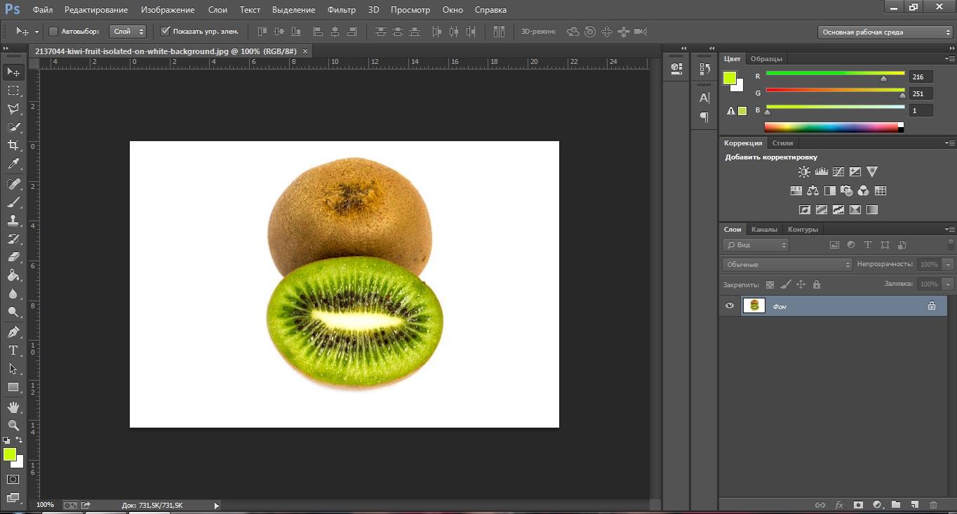 Как убрать белый фон в Photoshop и сохранить в формате PNG 3 - lenium.ru