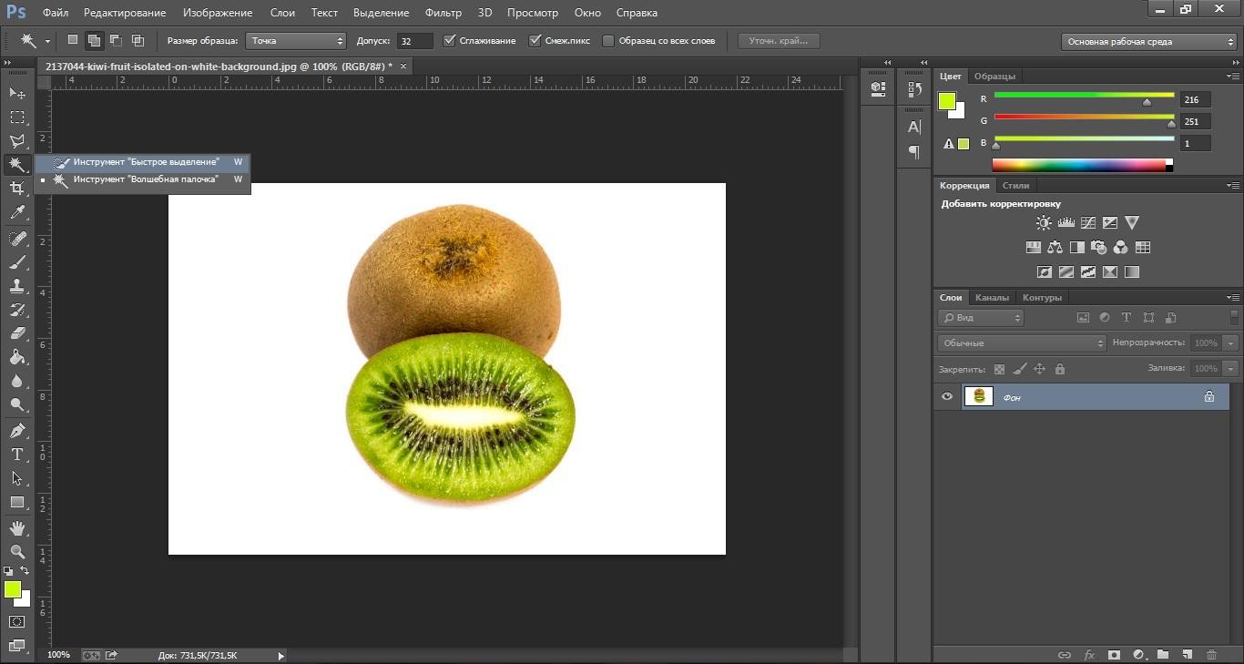 Как убрать белый фон в Photoshop и сохранить в формате PNG 5 - lenium.ru