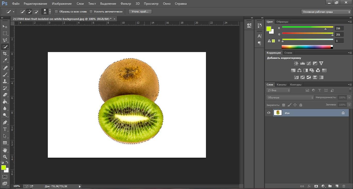 Как убрать белый фон в Photoshop и сохранить в формате PNG 7 - lenium.ru