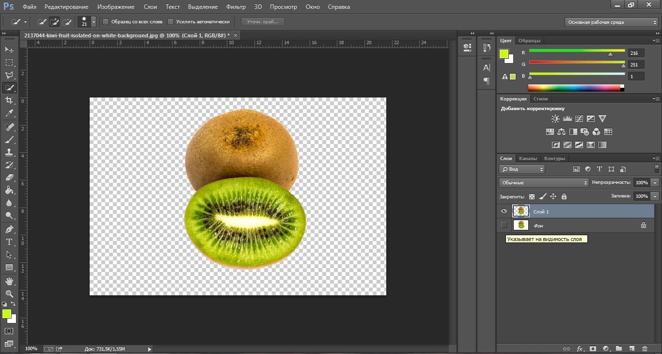 Как убрать белый фон в Photoshop и сохранить в формате PNG 13 - lenium.ru