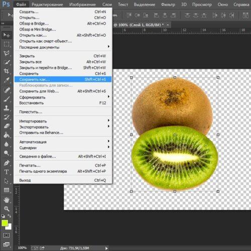 Как убрать белый фон в Photoshop и сохранить в формате PNG 8 - lenium.ru