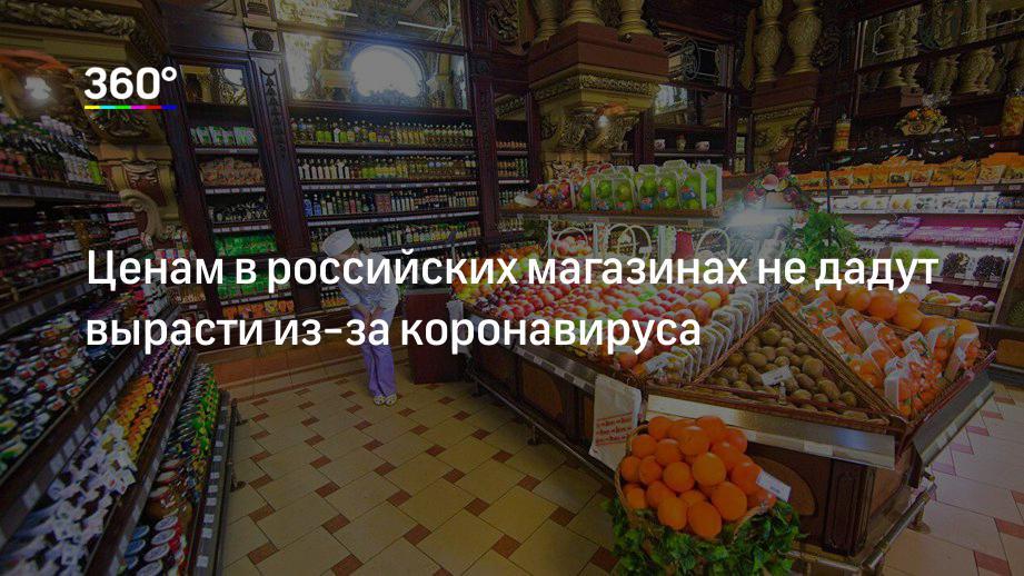 Коронавирус. Что будет дальше? Доллар и падение цены на нефть 5 - lenium.ru