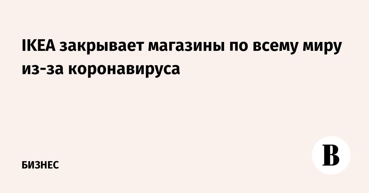 Коронавирус. Что будет дальше? Доллар и падение цены на нефть 3 - lenium.ru