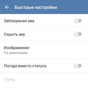 VK mp3 mod. Как отключить платную подписку ВКонтакте на музыку? 5 - lenium.ru