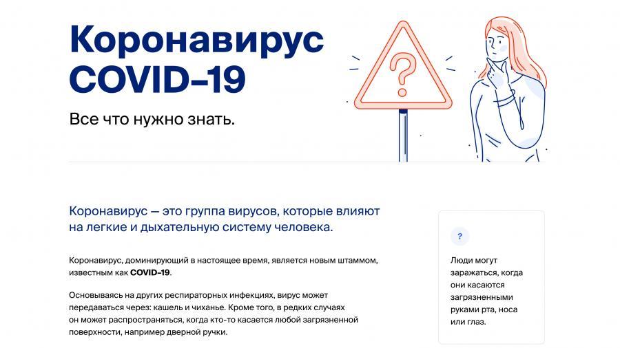Коронавирус. Что будет дальше? Доллар и падение цены на нефть 1 - lenium.ru