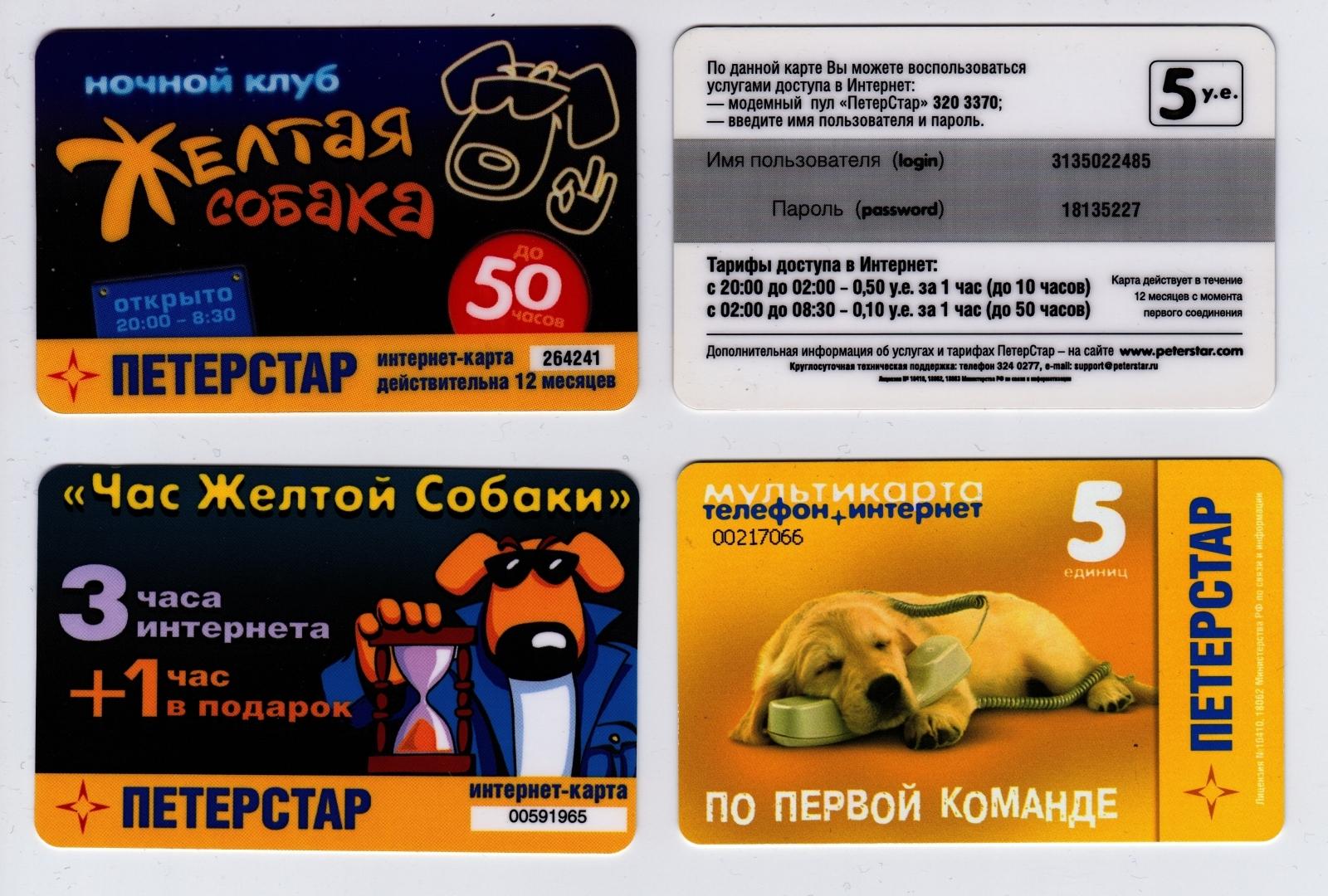 Верни мне мой 2007. А хотели бы Вы его вернуть? 2000е какие они? 41 - lenium.ru