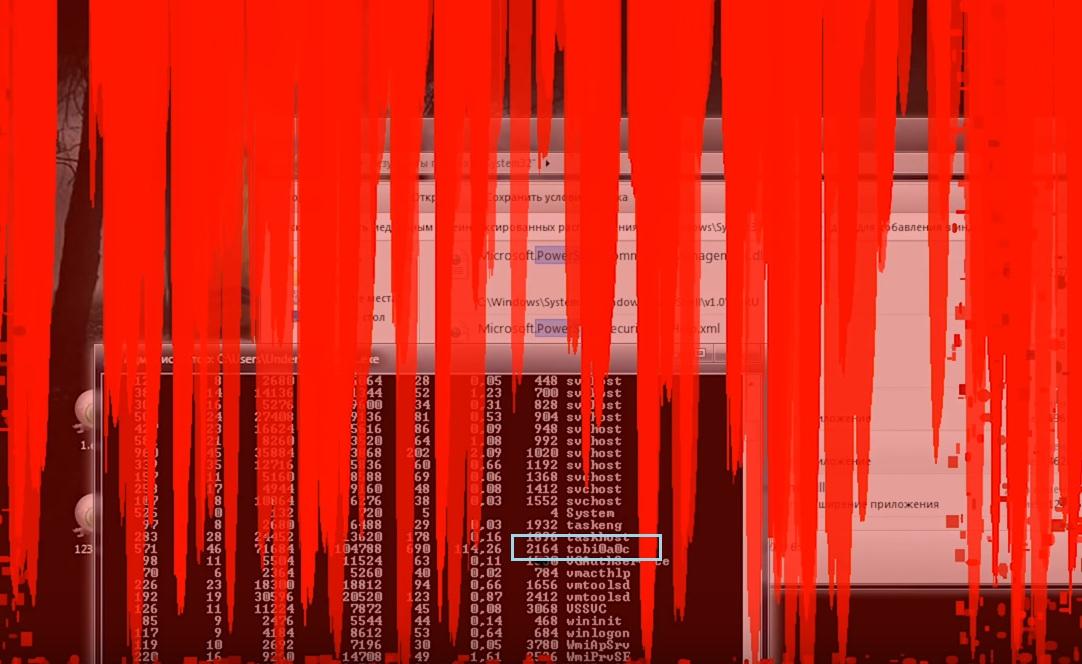 MrsMajor 3.0 - Страшный вирус, новая версия. Как его удалить? 15 - lenium.ru