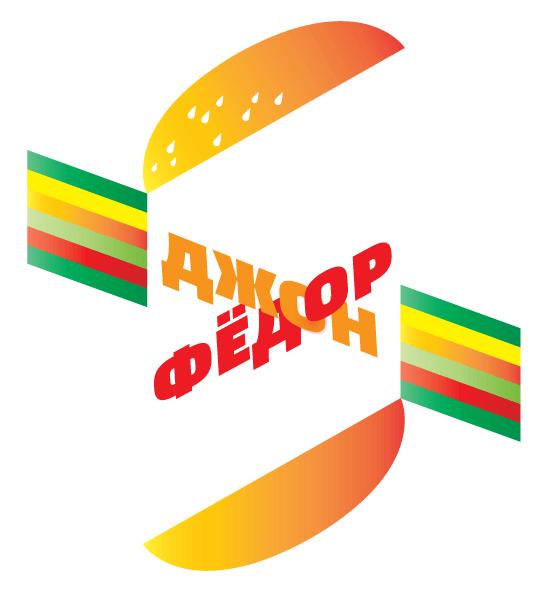 Экспресс-дизайн студии Артемия Лебедева. Защита или критика? 3 - lenium.ru