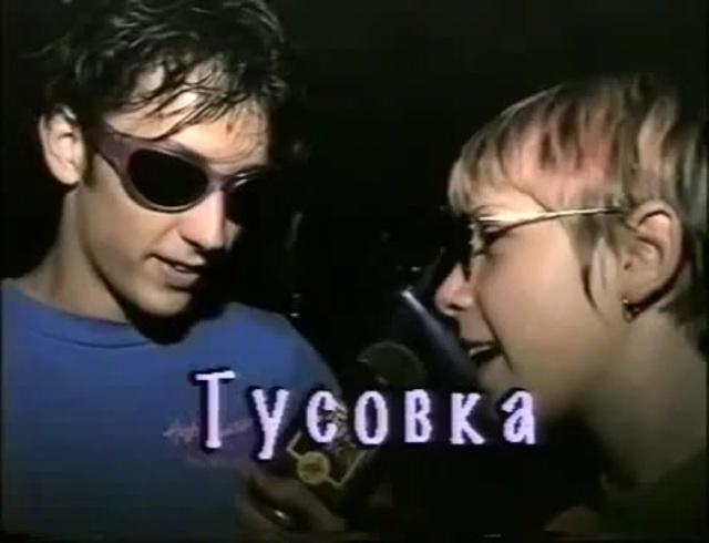 Верни мне мой 2007. А хотели бы Вы его вернуть? 2000е какие они? 7 - lenium.ru