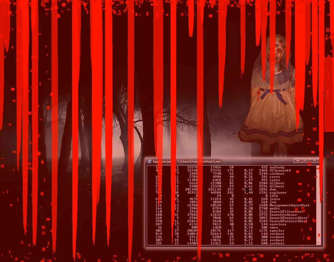 MrsMajor 3.0 - Страшный вирус, новая версия. Как его удалить? 17 - lenium.ru