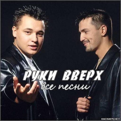 Верни мне мой 2007. А хотели бы Вы его вернуть? 2000е какие они? 31 - lenium.ru