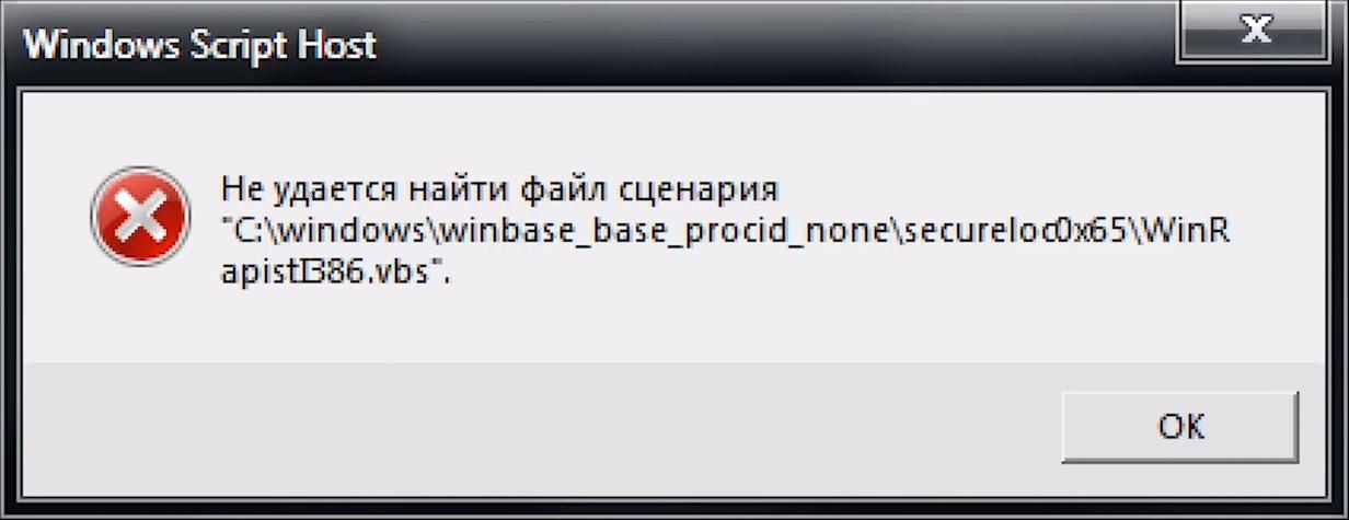 MrsMajor 3.0 - Страшный вирус, новая версия. Как его удалить? 21 - lenium.ru