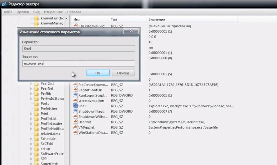 MrsMajor 3.0 - Страшный вирус, новая версия. Как его удалить? 25 - lenium.ru