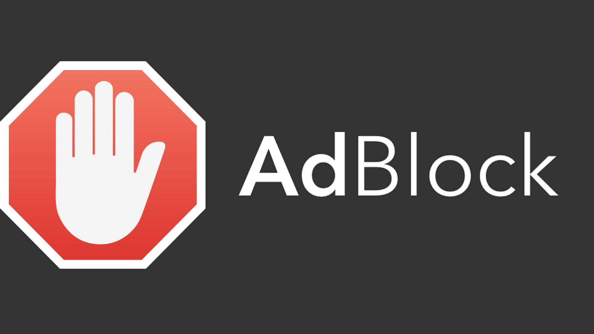 YouTube Premium или AdBlock? Как скрыть рекламу качественно? 3 - lenium.ru