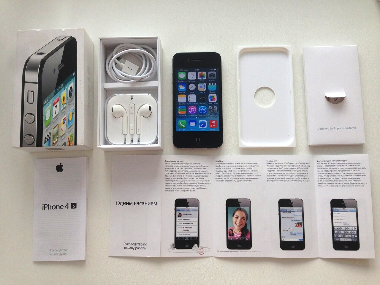 iPhone-4S-Black-2011-Pack_1