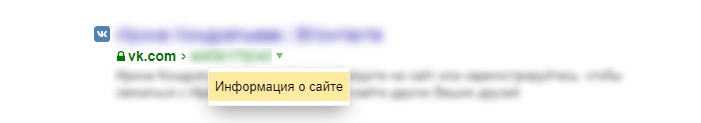 Как посмотреть фотографию в закрытом профиле ВКонтакте? 5 - lenium.ru