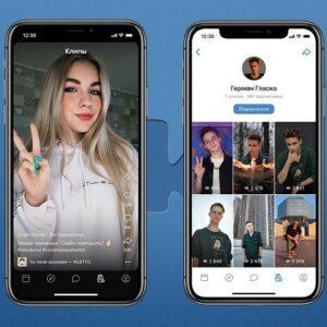 Самые значимые обновления Вконтакте в 2020 году